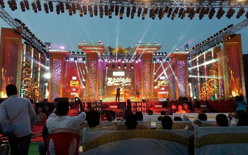 Zee Mahotsavam 2017
